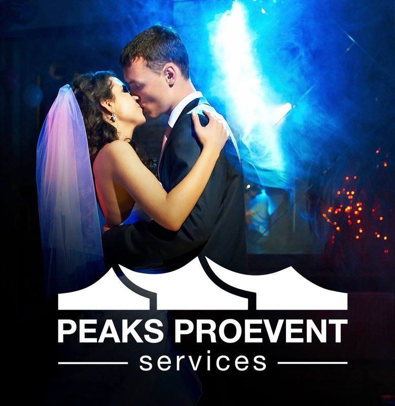 Peaks-Pro-Event-Services-Graphic-Logo-Weddings